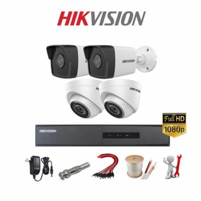 Trọn bộ 4 Camera IP 2MP-1080P H265+ (Có Mic thu âm thanh)