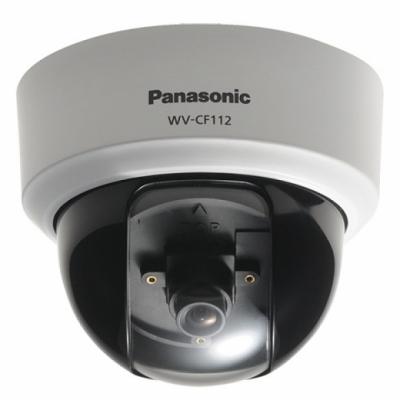 Camera bán cầu hồng ngoại Analog Panasonic WV-CF112E