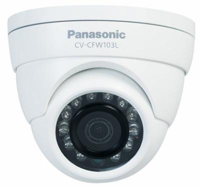 Camera Dome hồng ngoại PANASONIC CV-CFW103L