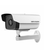Camera IP ống kính hồng ngoại Hikvision DS-2CD2T21G0-IS
