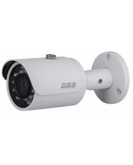 Camera IP hồng ngoại 2.0 Megapixel DS2230FIP
